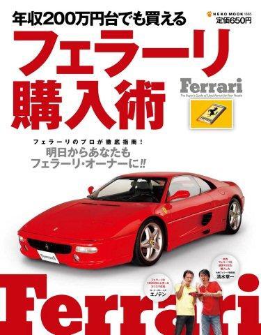 CoverFinal200-3.jpg